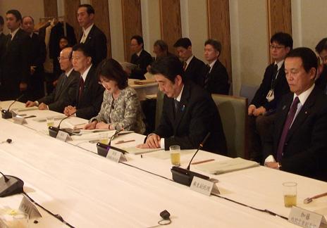 第9回行政改革推進会議 - 内閣府
