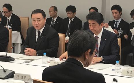 第29回行政改革推進会議 - 内閣府