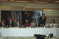 Welcome Dinner hosted by the Governor of Fukushima
